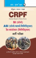 CRPF: SI (Steno), ASI (Steno/Clerk/Ministerial) & Head Constable (Ministerial) Recruitment Exam Guide