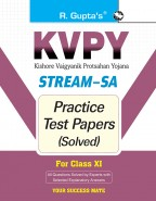 KVPY: Stream-SA Examination for Class XI Practice Test Papers (Solved)