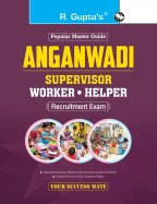 Aanganwadi: Supervisor/Worker/Helper Recruitment Exam Guide
