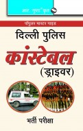 Delhi Police Constable (Driver) Recruitment Exam Guide