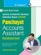 JKSSB: Panchayat Accounts Assistant Recruitment Exam Guide