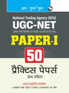 NTA-UGC-NET (Paper-I) 50 Practice Test Papers (Solved)