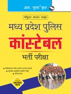 Madhya Pradesh Police Constable Recruitment Exam Guide