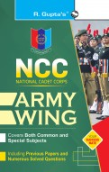 NCC Army Wing  (Covers Both Common & Special Subjects)