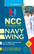 NCC Navy Wing (Covers Both Common & Special Subjects)