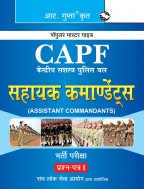 UPSC: CAPF (Central Armed Police Forces) Assistant Commandant Recruitment Exam Guide (Paper-I)