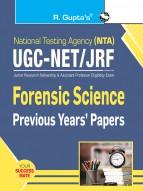 NTA-UGC-NET/JRF: Forensic Science (Paper II) Previous Years' Papers