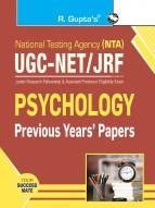 NTA-UGC-NET/JRF: Psychology (Paper II) Previous Years' Papers