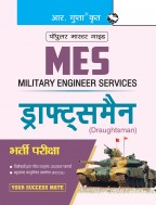 Military Engineering Services (MES): Draughtsman Recruitment Exam Guide
