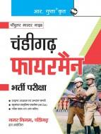 Chandigarh Fireman Recruitment Exam Guide