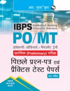 IBPS: PO/MT Preliminary Exam – Previous Years' Papers & Practice Test Papers (Solved)
