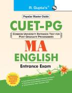 CU-CET (Central Universities-Common Entrance Test) — MA English Entrance Exam Guide