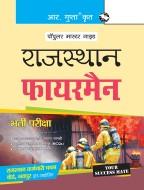 Rajasthan Fireman Recruitment Exam Guide