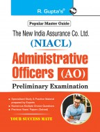 NIACL: Administrative Officers (AO) Preliminary Exam Guide