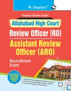 Allahabad High Court—Review Officer (RO) and Assistant Review Officer (ARO) Recruitment Exam Guide