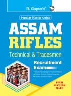 Assam Rifles (Technical & Tradesmen) Recruitment Exam Guide