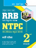 RRB – NTPC (Non-Technical Popular Categories) (2nd Stage) Recruitment Exam Guide
