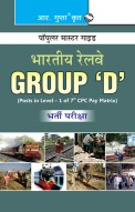 Indian Railways: Group 'D' (Level–1) Recruitment Exam Guide