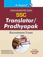 SSC: Translator (Junior & Senior) / Hindi Pradhyapak Exam Guide