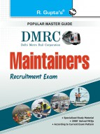 DMRC: Maintainers Guide