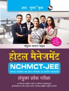 NTA (NCHMCT-JEE) Hotel Management Entrance Exam Guide