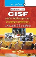 CISF ASI (Steno-Typist)/Head Constable (Ministerial) Recruitment Exam Guide