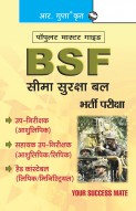 BSF SI (Steno)/ASI (Steno/Clerk)/HC (Clerk/Ministerial)/Constable (Daftry) Exam Guide