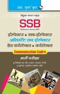 SSB Inspector/Sub-Inspector/ASI/Head Constable/Constable (Communication Cadre) Recruitment Exam Guide