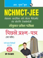 NCHMCT-JEE (National Council for Hotel Management and Catering Technology) Joint Entrance Exam (Previous Years Papers - Solved)