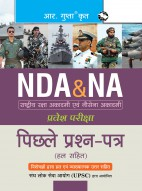 NDA & NA Entrance Examination: Previous Years Papers (Solved)