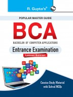 BCA (Bachelor of Computer Applications) Entrance Exam Guide
