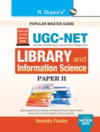 UGC-NET: Library & Information Science (Paper II) Exam Guide