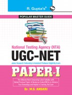 UGC-NET (Paper-I) Exam Guide: with Previous Years' (Solved) Papers