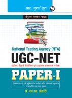 UGC-NET (Paper-I) Exam Guide: with Previous Years' Papers (Solved)
