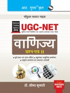 NTA-UGC-NET: Commerce (Paper II) Exam Guide