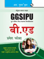 GGSIPU: B.Ed. Entrance Exam Guide