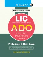 LIC - ADO (Apprentice Development Officers) Preliminary & Main Exam Guide