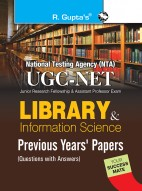 NTA-UGC-NET: Library & Information Science Previous Years Papers (Solved)
