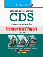 CDS (Combined Defence Services) Entrance Exam Previous Years' Papers (Solved)