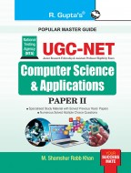 UGC NET: Computer Science & Applications (Paper II) Exam Guide