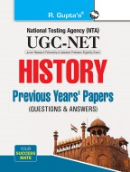 UGC-NET: History Previous Years' Papers (Solved)