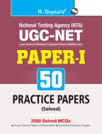 NTA-UGC-NET (Paper-I) 50 Practice Papers (Solved)