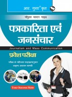 Journalism & Mass Communication Entrance Exam Guide