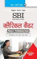 SBI: Clerical Cadre (Junior Associates) Phase-I Preliminary Exam Guide