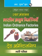 Ministry of Defence: Indian Ordnance Factories Trade Apprenticeship Recruitment Exam Guide