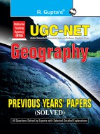 UGC-NET: Geography Previous Years' Papers (Solved)