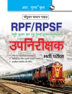 RPF & RPSF Sub-Inspector (Executive) Recruitment Exam Guide