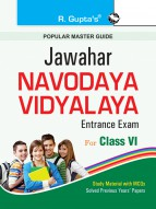 Jawahar Navodaya Vidyalaya Entrance Exam for (6th) Class VI