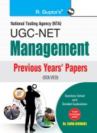 UGC-NET: Management Previous Years' Papers (Solved)