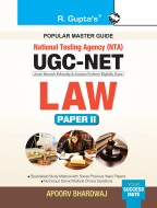 NTA-UGC-NET: Law (Paper II) Exam Guide
